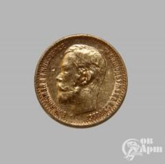 """Монета """"5 рублей Николай II 1898 год"""""""
